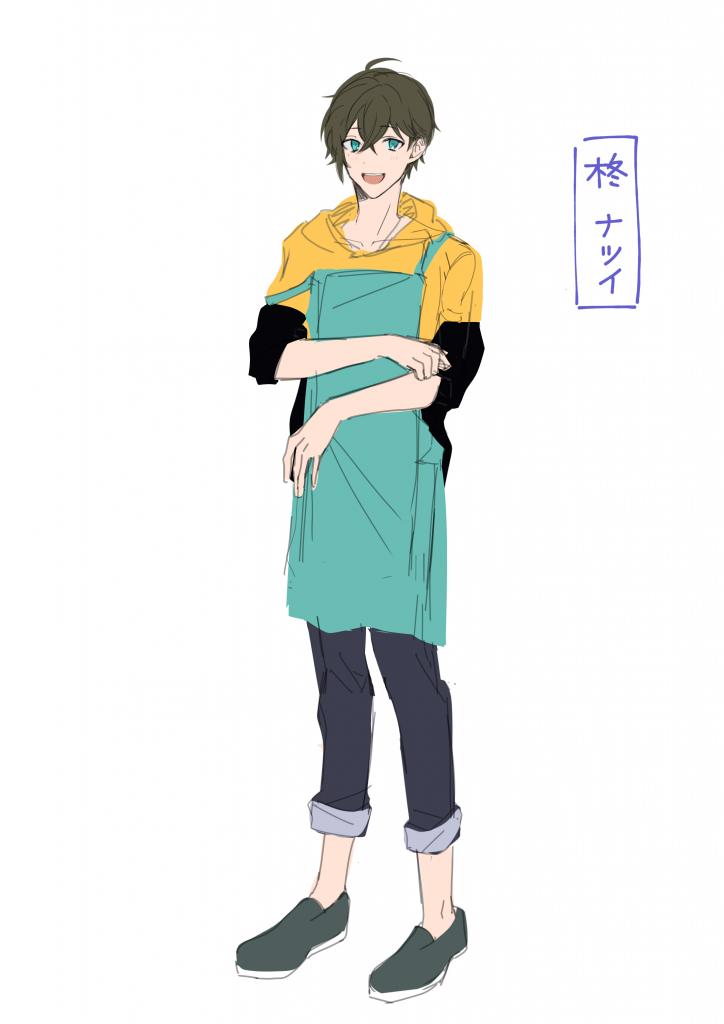 柊ナツイ(ひいらぎ なつい)